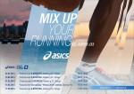 Asics Klinika - Tik šį šeštadienį!