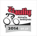 Šiaulių dviračių lenktynių rezultatai